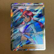 Pokemon Card Game Play On The Fuuro Willit In Bulk.