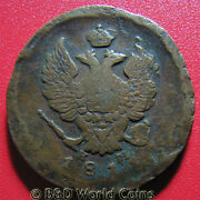 Russia 1814-em 2 Kopeks Alexander I Russian Collectable Coin Copper 14gr 30mm