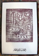 Abstract Med. Lithograph The Silence By Amar Nath Sehgal 1/150 Lim Ed. India