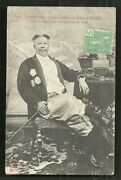 Sisowath King Of Cambodia Medals Phnom Penh Stamp 1905