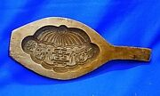 Vintage Wooden German Butter Mold Christianity Aa1