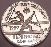 Large Proof Bulgaria 1989 2 Levarowingproof Coins Are Bestfree Shipping