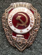 Soviet Cccp Order Medal Badge Distinguished Driver Ww2 Heavy