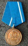 Russian Army Navy Diver Medal 125 Years Of Russian Diver Service.