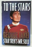 George Takei Signed To The Stars Hardcover Book W Dust Jacket- Autographed
