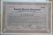 1941 Imperial Russian Government Three-year Credit Bond Certificate/loan Russia