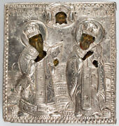 Old Antique Russian Icon Of Saints Athanasius And Kirill 18th C