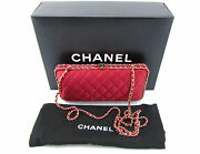 Red Quilted Satin Box Gold Chain Clutch Crossbody Shoulder Bag New Rare