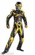Transformers Bumblebee Muscle Costume New Size 7-8 W Super Reflective Patch