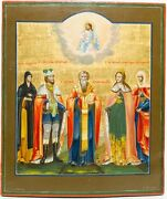 Old Antique Russian Icon Of Selected Saints 1838
