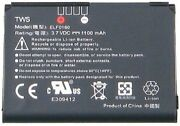 Replacement Battery Htc Vogue Xv6900, Touch Mp6900, P3450 Battery Elf0160