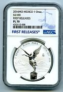 2016 Mexico Silver Onza Libertad Ngc Reverse Proof Pl70 First Releases Only 12