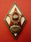 Russian Soviet Medical School Military Dept Doctor Md Badge Academy Silver 1950s