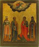 Old Antique Russian Icon Of St. Olga, St. Peter, St. Paul, St. Xenia, 19th C