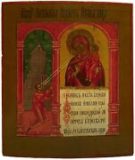 Old Antique Russian Icon Of Unexpected Joy Mother Of God 19th C