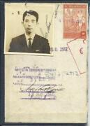 Thailand Certificate Of Residencefront Coverphoto And Tax Stamp1969
