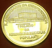 Cape Verde 1985 Escudo Rare Silver Proof10th Anniversary Of Independencefr/sh