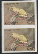 Zambia 1917 - 1989 Reed Frog Imperf Pair Unmounted Mint
