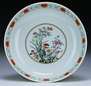 A Chinese Antique Yellow Ground Famille Rose Porcelain Plate