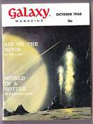 Galaxy Science Fiction October 1960 - Wally Wood, Leo And Diane Dillon