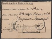 1889 Muscat Oman Money Order Remittance To Bombay Very Rare [bl0207]