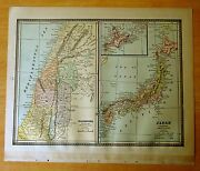 Antique Map 1886 Palestine And Japan W/birds-eye-view Of The Holy Land Maps