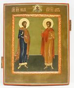 Old Antique Russian Icon Of Martyrs Florus And Laurus 19th C