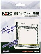 Kato N Scale Double Track Warren Trussed Catenary New 23-063