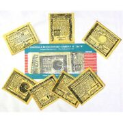 Colonial And Revolutionary Paper Money Set B Contains 7 States Repro 37251
