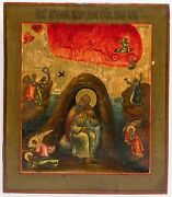 Old Antique Russian Icon Of Elijah The Prophet, 18th-19th Century