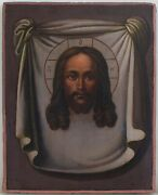 Old Antique Russian Icon Of Christ Image Not Made By Hands, 19th C