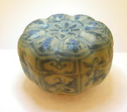 18/19th C. Persian Glazed Miniature Box - 2 In Height - Very Nice - Best Offer
