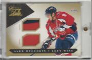 Alex Ovechkin Game Worn Dual Swatch Card Variant Ed 1/10 Luxury Suite 2010-11