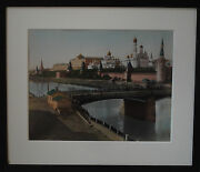 Imperial Russian Hand Coloured Antique Albumen Photo Of Moscow Kremlin 1879