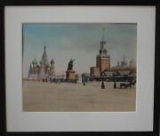 Imperial Russian Red Square Moscow Hand Coloured Antique Albumen Photo 1879
