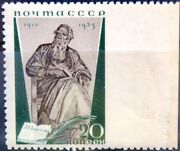 Russia Sowjetunion 1935 538 Ur 279 Missing Perf Leo Tolstoy 25th Death Ann Mnh