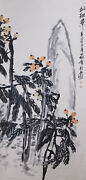 A Chinese Paper Painting Scroll By Cao, Jianlou
