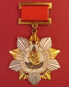 Soviet Russian Ww2 Order Of Kutuzov 1 Cl. 19 Type 1 Suspension Top Quality Copy