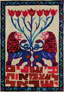 20th Israeli Independence Day Vintage Poster 1968