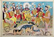 Islam Islamic Quran Vintage Poster The Prophet Sulaiman Solomon And His Army