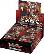 Cardfight Vanguard Catastrophic Outbreak Booster Box Vge-bt13 [30 Packs]