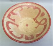 Fine 19th C. Persian Islamic Art Pottery Bowl With Red Script Middle East