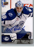2014-15 Upper Deck Ahl Autographs/stickers/patch Cards Pick From List