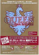 Queen And Paul Rodgers 'extra Show' 2-sided Original Japanese Poster 10x7 Inches