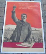 1940s Russian Photomontage Vintage Large Poster W/ Soviet Leader Stalin 47 X 33