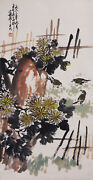 A Chinese Paper Hanging Painting Scroll By Wang Geyi
