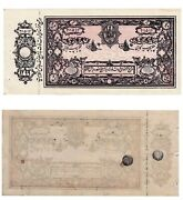 - Paper Reproduction - 5 Rupees 1920 Krause 2 K109