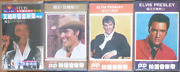 Elvis Presley- 4 Cassettes Lot - Made In Taiwan - 1970's  - All The Hits