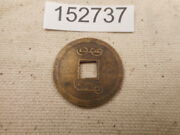 Very Old Chinese Dynasty Cash Coin Raw Unslabbed Album Collector Coin - 152737
