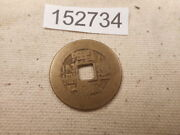 Very Old Chinese Dynasty Cash Coin Raw Unslabbed Album Collector Coin - 152734